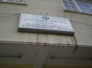Picture of the embassy plaque over the door.