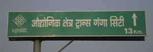 Picture of one of the road signs which Bernard could not read due to not learning Hindu!