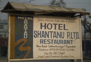Picture of the road sign outside our first stop in Nepal!