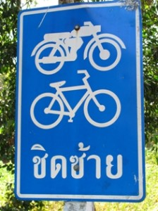 Picture of the road sign Bernard hated in Thailand indicating keep left.