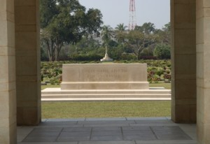 Picture of the entrance to the Chang Kai Cemetery.